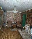 Ногинск, 3-х комнатная квартира, ул. Советской Конституции д.36в, 2100000 руб.