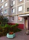 Продажа трехкомнатной квартиры в Домодедово