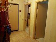 Продаётся 2-комнатная квартира по адресу Подмосковная 28