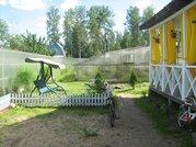 СНТ Репка дом для круглогодичного проживания, 3150000 руб.