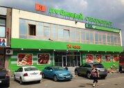 Торговый центр 2354 м2 на Юго-Западе, Введенского 13б, м. Беляево 10 м, 400000000 руб.