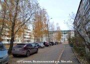 Продажа участка 12 сот. (ИЖС) гп Сычево Волоколамского района, 1300000 руб.