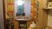 Коломна, 2-х комнатная квартира, Кирова пр-кт. д.42а, 2400000 руб.