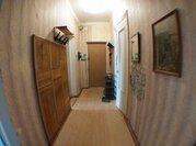 Москва, 4-х комнатная квартира, Анадырский проезд д.19/2, 13500000 руб.