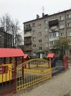 Ногинск, 2-х комнатная квартира, 3-й Текстильный переулок д.3, 1900000 руб.