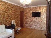 Москва, 3-х комнатная квартира, ул. Московская д.2, 11500000 руб.
