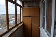 Голицыно, 2-х комнатная квартира, Можайское ш. д.22, 4200000 руб.