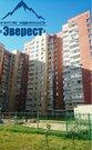 Щелково, 3-х комнатная квартира, ул. 8 Марта д.25, 5500000 руб.
