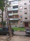 Домодедово, 3-х комнатная квартира, Ленинская улица д.4, 6300000 руб.