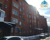 Дмитров, 3-х комнатная квартира, ул. Оборонная д.7, 5999000 руб.