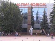 3к.кв, Климовск, Рябиновый проезд, 3