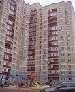 Продаётся 3-комнатная квартира по адресу 2-й Осоавиахимовский 12