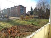 Осташево, 2-х комнатная квартира, Микрорайон тер. д.22, 1750000 руб.