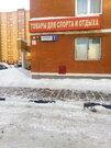 Москва, 2-х комнатная квартира, ул. Спортивная д.1, 5199999 руб.