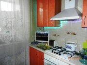 Предлагается к продаже трехкомнатная квартира в центре Люберец. Два в