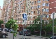 Москва, 1-но комнатная квартира, 3-й микрорайон д.3, 6500000 руб.