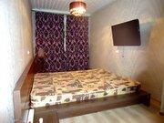 Серпухов, 3-х комнатная квартира, ул. Чернышевского д.32, 2650000 руб.