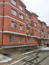 Немчиновка, 1-но комнатная квартира, Рублевский проезд д.20А, 4190000 руб.