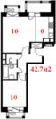 2 комнатная квартира 42.7м2, 15 минут до метро.