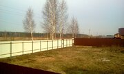 Земельный участок - Ногинск, 3050000 руб.