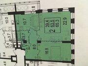 Химки, 2-х комнатная квартира, ул. 9 Мая д.21 к3, 6280000 руб.