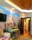 Жуковский, 3-х комнатная квартира, ул. Гагарина д.83, 9290000 руб.