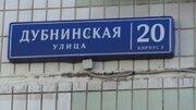 Продажа квартиры, Ул. Дубнинская