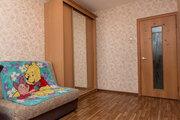 Чехов, 3-х комнатная квартира, ул. Весенняя д.31, 4920000 руб.