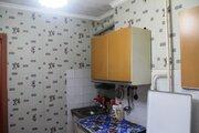 Егорьевск, 3-х комнатная квартира, 3-й мкр. д.18, 2500000 руб.