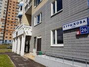 Домодедово, 3-х комнатная квартира, курыжова д.26, 4100000 руб.