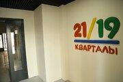 Москва, 1-но комнатная квартира, Грайвороновский 2-й проезд д.38 к1, 5955363 руб.