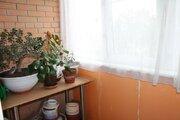 Павловский Посад, 3-х комнатная квартира, ул. Южная д.5, 5500000 руб.