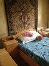 Трехкомнатная квартира в Пушкино!