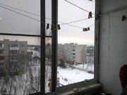 Новосиньково, 2-х комнатная квартира, Дуброво мкр. д.3, 2300000 руб.