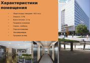 Бизнес центр «Аэродом» расположен в СЗАО города Москвы, на одной из гл, 166000000 руб.