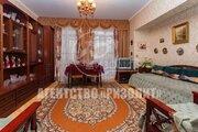 Не упустите шанс купить квартиру в тихом, уютном, зелёном районе Москв