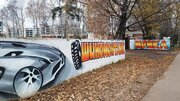 Продажа гаража в ГСК-10 по адресу: 1-й Люберецкий проезд, 6а, 450000 руб.