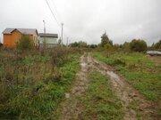 Участок 10 соток г. Наро-Фоминск, ул. Киевская, 1700000 руб.