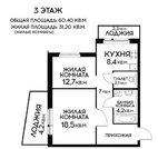 Продается 2-х комнатная квартира в г. Королев ул. Горького 4Г