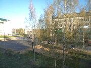 Сычево, 3-х комнатная квартира, ул. Детская д.4, 3000000 руб.