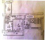 Дубна, 3-х комнатная квартира, ул. Энтузиастов д.11 к3, 4700000 руб.