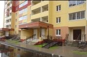Продаётся 2-комнатная квартира по адресу Баулинская (Новые Островцы .