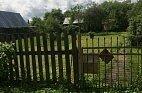 Земельный участок 10 соток в черте гор. Домодедово, 6000000 руб.