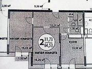 Люберцы, 2-х комнатная квартира, ул. Новая д.9, 7300000 руб.