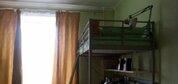Москва, 3-х комнатная квартира, ул. Годовикова д.2, 17800000 руб.