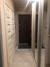 Щелково, 1-но комнатная квартира, п. Новый Городок д.2, 2850000 руб.