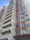 Продажа 3 комнатной квартиры в Балашиха ( )