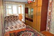 Электросталь, 3-х комнатная квартира, ул. Корнеева д.39, 2570000 руб.