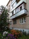 Продается 3-я кв-ра в Ногинск г, 3 Интернационала ул, 244