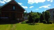 Дом Сальково, 3900000 руб.
